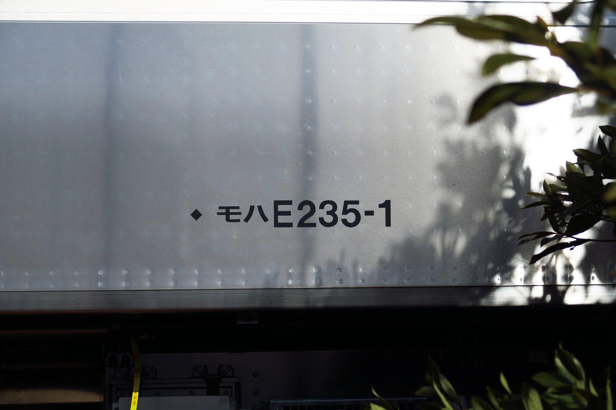 JR E235系 -1