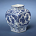 A small blue and white square baluster vase. jiajing six-character mark and of the period