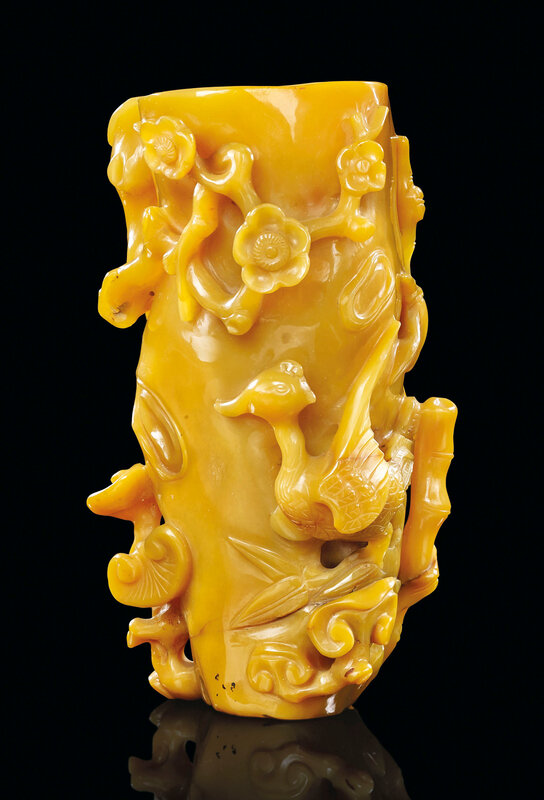 A yellow agate 'Three friends' vase, Qing dynasty, 19th century