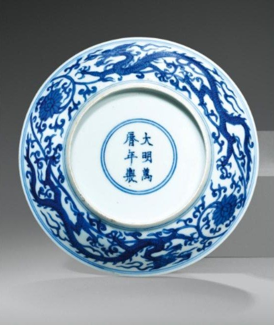 A Blue And White Porcelain Dragon And Lotus Dish China Ming Dynasty Wanli Mark And Period