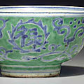 An unusual green-glazed blue and white bowl, chongzhen two-character mark in iron-red and of the period (1628-1644)