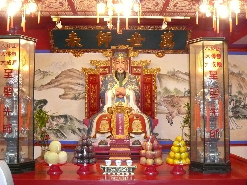Temple a Changha