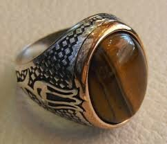 "LA BAGUE MAGIQUE "" SHAHA "" DU GRAND MAITRE MEDIUM MARABOUT FIOGBE"