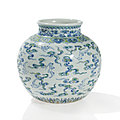 Richly decorated, Round Porcelain Vase, China, Qing Dynasty, Underside Yongzheng six-character mark in underglaze blue and of the period (1723-1735). Photo courtesy Auctionata
