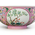A rare pink-ground famille-rose sgraffiato 'medallion' bowl, jiaqing seal mark and period (1796-1820)