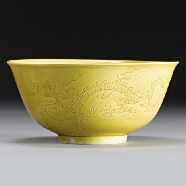 A yellow-glazed 'dragon' bowl, Hongzhi mark and period (1488-1505)