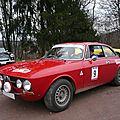 ALFA ROMEO 1750 GT Veloce Bitche (1)