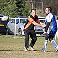 touch 191215_2446