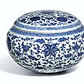 A rare blue and white alms bowl and cover, qing dynasty, qianlong period (1736-1795)