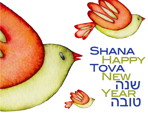 shana-tova-from-new-world-ketubah