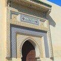 Nidara Meknes Medina