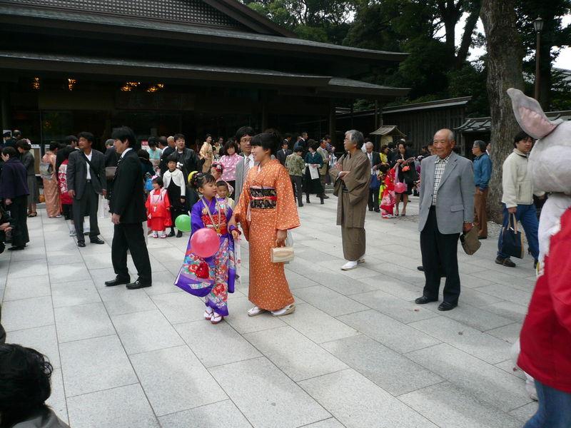 Fête de shichi-go-san