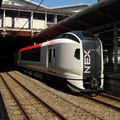 JR E259 new Narita Express 2009
