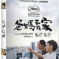 Concours ilo ilo: 3 dvd de la caméra d'or 2013 à gagner!!