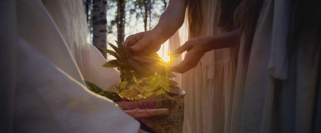 Magie naturelle:Hommage à la Terre et aux Éléments.