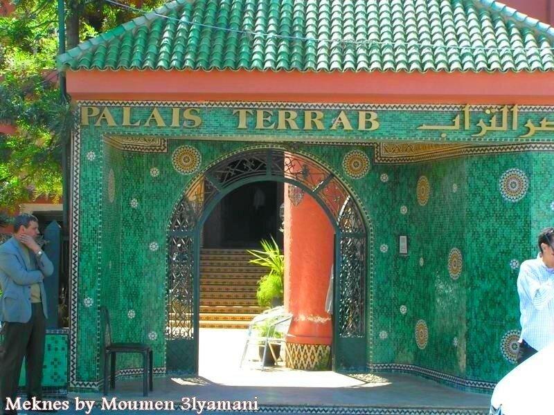 Palais Terrab Meknes ville nouvelle