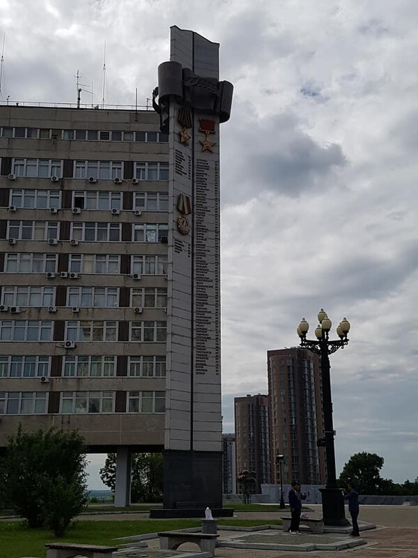 BELOGORSK Khabarovsk 3